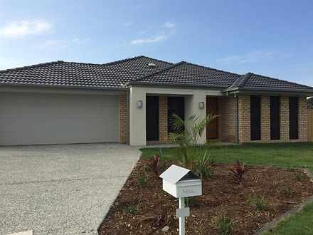 16 Jotown Drive, Coomera 4209, QLD House Photo