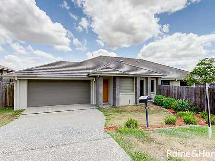 2/1 Tarryn Street, Gleneagle 4285, QLD House Photo
