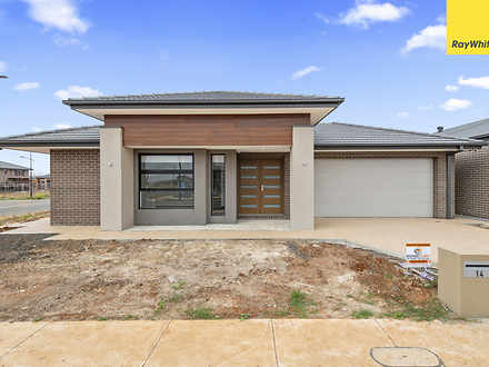 14 Nettle Way, Aintree 3336, VIC House Photo