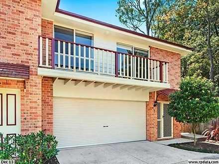 7/21 Edward Street, Charlestown 2290, NSW Townhouse Photo