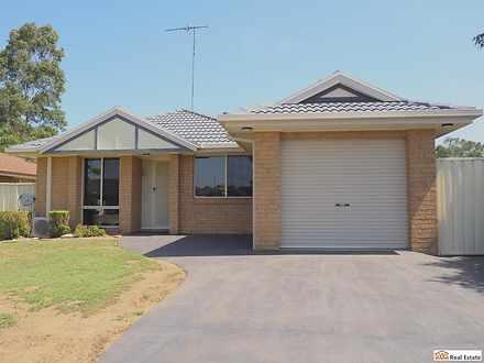 14 Nullaga Way, Claremont Meadows 2747, NSW House Photo
