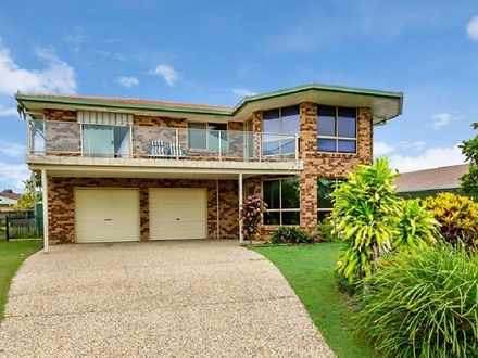 102 Bestmann Road East, Sandstone Point 4511, QLD House Photo