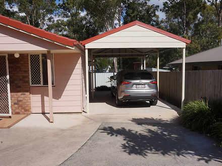 123B Finucane Road, Alexandra Hills 4161, QLD House Photo