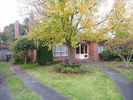 68 Grey Street, Traralgon 3844, VIC House Photo