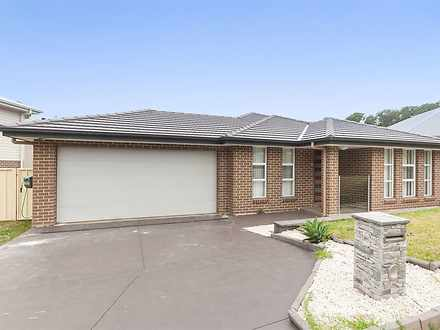 5 Headwater Place, Albion Park 2527, NSW House Photo