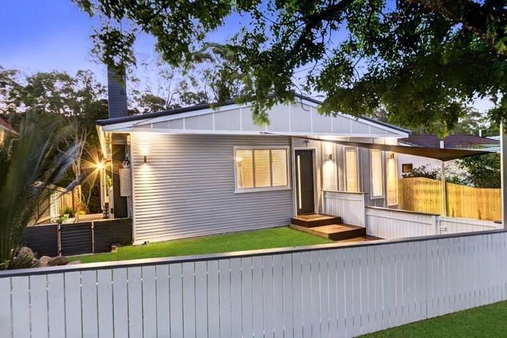 12 Windmill Street, Tarragindi 4121, QLD House Photo