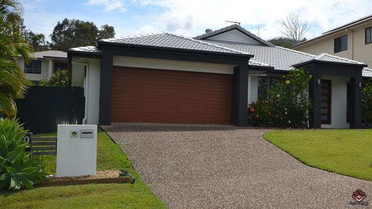 30 Boogaerdt Rise, Bonogin 4213, QLD House Photo