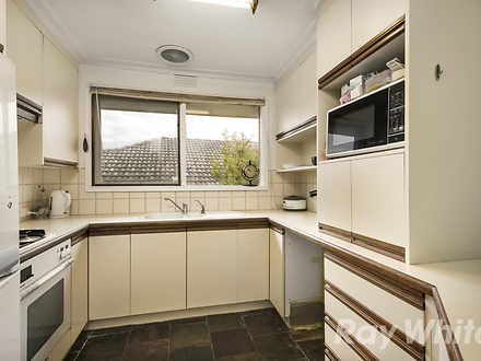 5 Brighton Street, Glen Waverley 3150, VIC House Photo