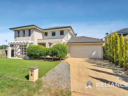 23 Tarcoola Crescent, Point Cook 3030, VIC House Photo