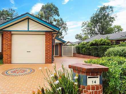14 Liquidamber Drive, Narellan Vale 2567, NSW Duplex_semi Photo