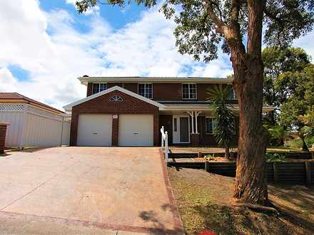 2 Angala Close, Maryland 2287, NSW House Photo