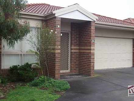 9/56 Norton Road, Croydon 3136, VIC Unit Photo