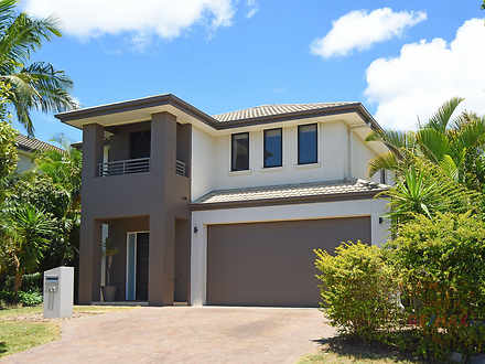 43 Hillview Crescent, Little Mountain 4551, QLD House Photo