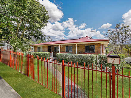 7 Overland Drive, Edens Landing 4207, QLD House Photo