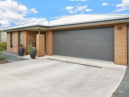 48 Fairway Gardens Road, Thurgoona 2640, NSW House Photo