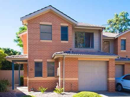 15/11-13 Armata Court, Wattle Grove 2173, NSW Townhouse Photo