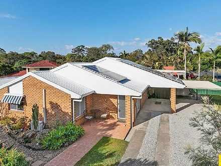 1 Trelleck Court, Alexandra Hills 4161, QLD House Photo