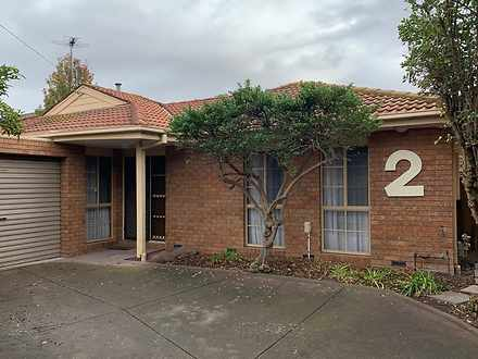 2/9 Orrong Avenue, Reservoir 3073, VIC Unit Photo