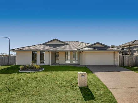 39 Balaroo Drive, Glenvale 4350, QLD House Photo