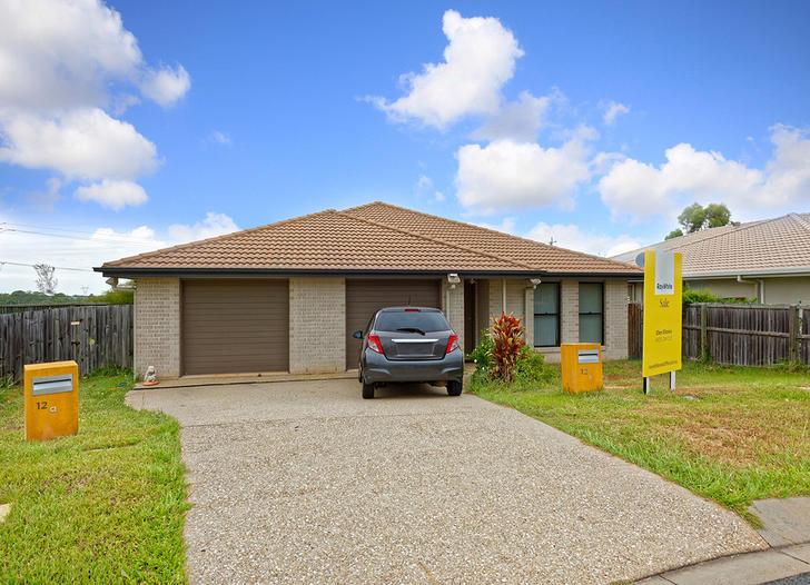12B Norgay Court, Warner 4500, QLD Duplex_semi Photo