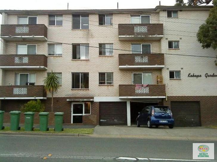 4/26 Grose Street, North Parramatta 2151, NSW Unit Photo