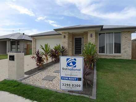 41 South Quarter Drive, Loganlea 4131, QLD House Photo