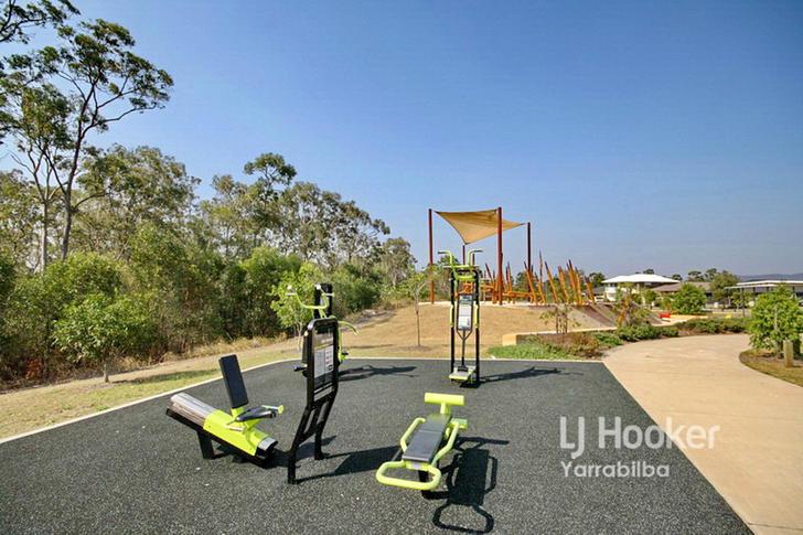 2/13 Bright Street, Yarrabilba 4207, QLD House Photo