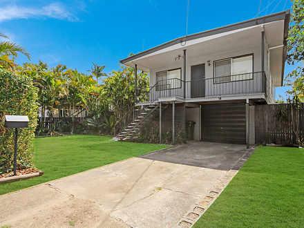 14 Spresser Street, Tivoli 4305, QLD House Photo