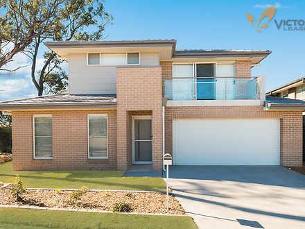 2 San Siro Road, Kellyville 2155, NSW House Photo