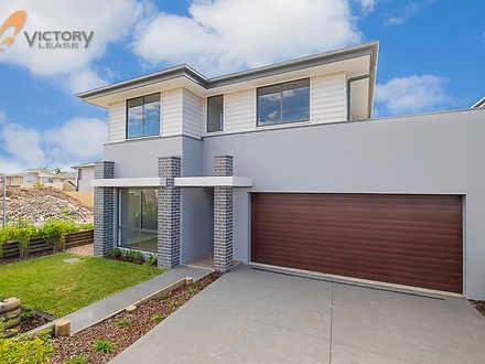 8 Headingley Avenue, Kellyville 2155, NSW House Photo