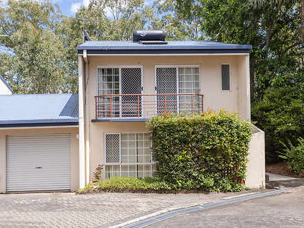 12/2 Taylor Avenue, Goonellabah 2480, NSW Townhouse Photo