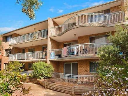 11/21-23 Early Street, Parramatta 2150, NSW Apartment Photo