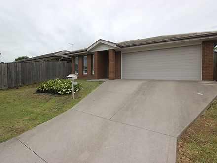 1 Grebe Street, Aberglasslyn 2320, NSW House Photo