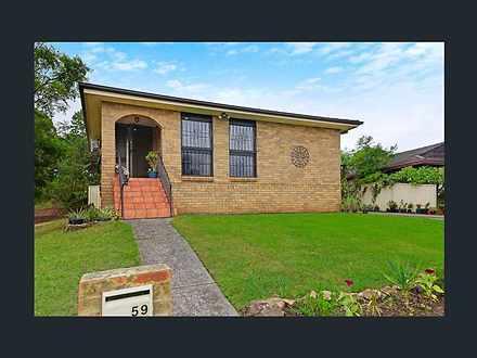 59 Eschol Park Drive, Eschol Park 2558, NSW House Photo