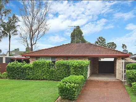 14 Settlers Crescent, Bligh Park 2756, NSW House Photo