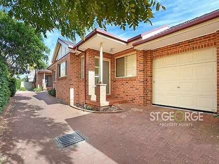 2/573 King Georges Road, Penshurst 2222, NSW Villa Photo