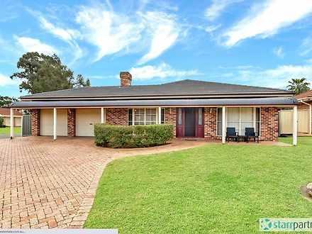 1 Hosier Place, Bligh Park 2756, NSW House Photo