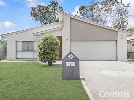 2 Darragh Street, Bracken Ridge 4017, QLD House Photo