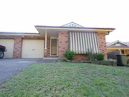 20B Cato Way, Casula 2170, NSW Duplex_semi Photo
