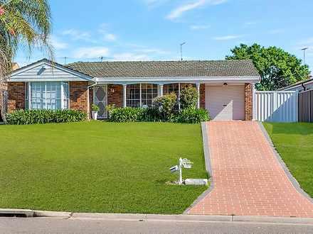 14 Ivy Avenue, Mcgraths Hill 2756, NSW House Photo