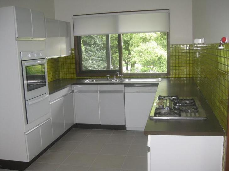 12 Wonga Road, Ringwood 3134, VIC House Photo