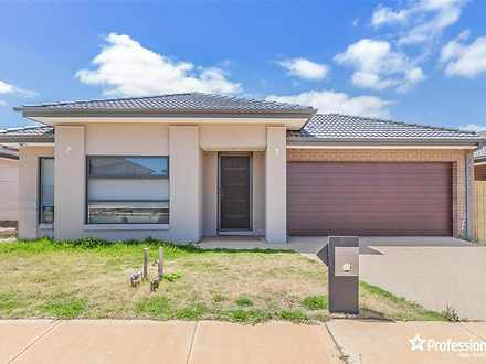 5 Historical Drive, Aintree 3336, VIC House Photo