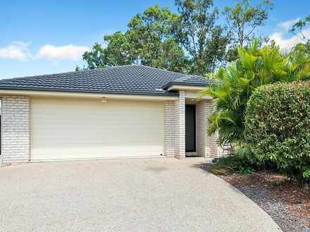 32 Renmark Crescent, Caboolture South 4510, QLD House Photo
