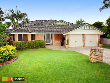 17 Atoll Crescent, Eatons Hill 4037, QLD House Photo