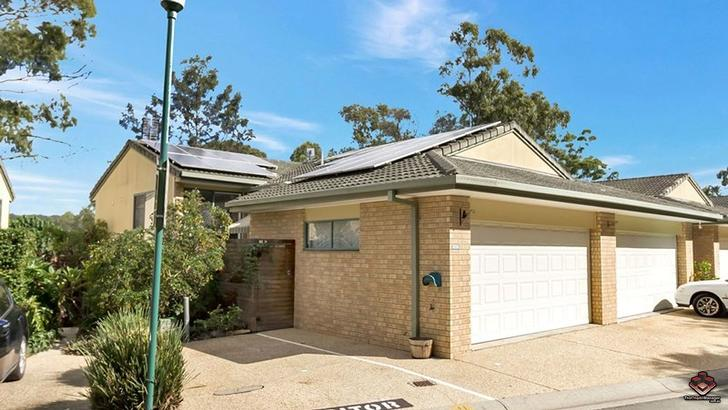 ID:21069384/6 Crestridge Crescent, Oxenford 4210, QLD Townhouse Photo