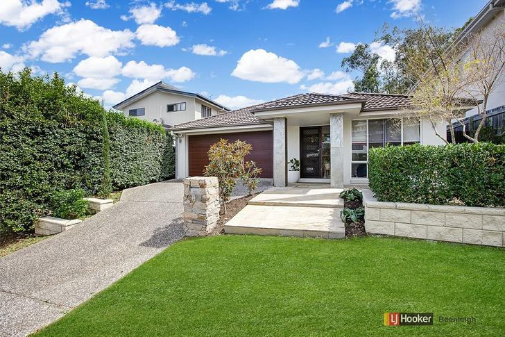 6 Undara Place, Waterford 4133, QLD House Photo