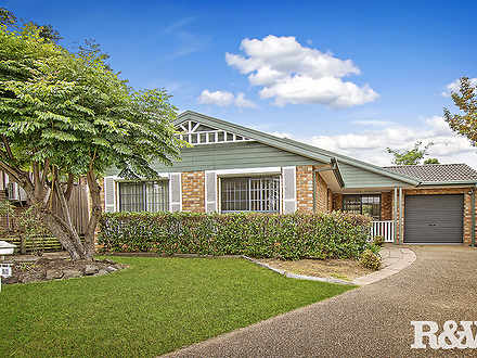 20 Marin Place, Glendenning 2761, NSW House Photo
