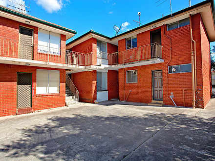 UNIT 7/150 Grange Road, Alphington 3078, VIC Unit Photo