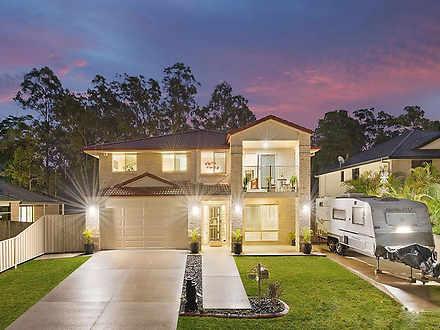 19 Rebecca Crescent, Joyner 4500, QLD House Photo