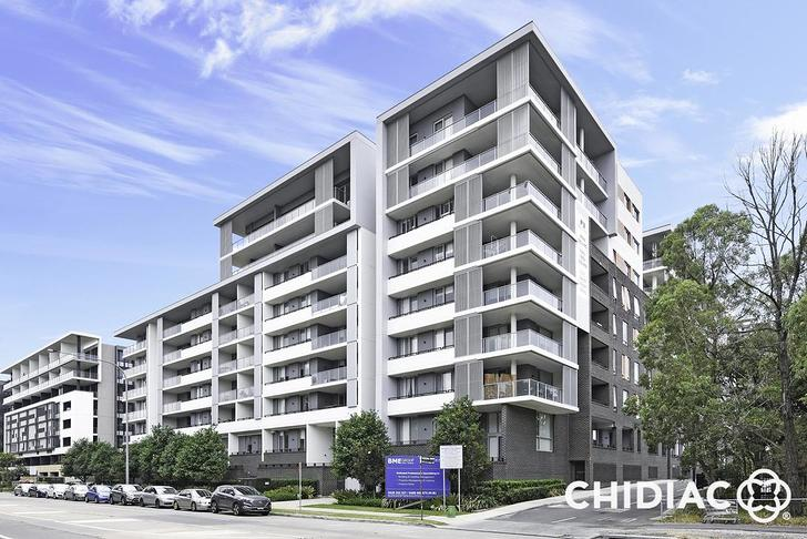 220/5 Verona Drive, Wentworth Point 2127, NSW Apartment Photo